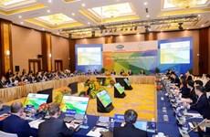 APEC Finance, Central Bank Deputies Meeting convenes