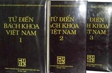 Compilation of Vietnam encyclopedia begins