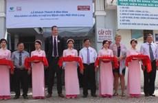 Dutch organisations support eye hospital in Vinh Long