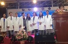 Vietnamese doctors establish association in Cambodia