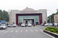 Quang Ninh: cross-border trade flourishes