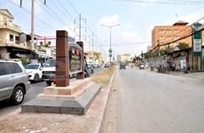 Phnom Penh-Hanoi Friendship Avenue inaugurated