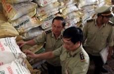 MoIT to inspect fertiliser factories