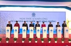Work starts on Hanoi water plant