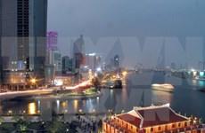 USTDA wants to help HCM City in smart city building efforts