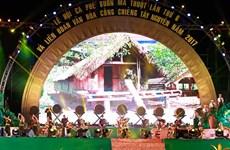 Dak Lak: Buon Ma Thuot coffee festival opens
