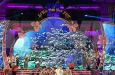 Ban Flower festival 2017 underway in Dien Bien