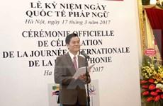 Vietnam works hard for cooperation in Francophone community