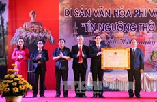 Mother Au Co worship named national intangible cultural heritage