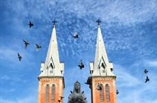 HCM City to build cultural and tourism village