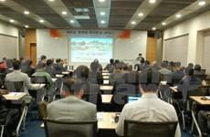 Hung Yen calls for RoK investment