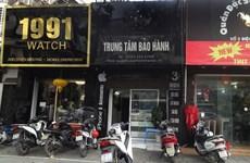 Apple bites into illegal shops in Vietnam