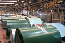Steel sector seeks to reduce inventories