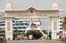 Lao Cai, Yunnan seek sustainable border development