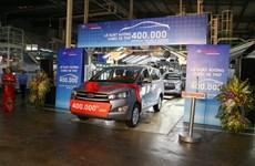 Toyota Vietnam produces 400,000th car
