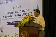 Contest promotes climate change mitigation initiatives