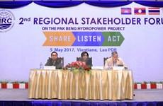 MRC member states discuss Laos' Pak Beng hydropower plant