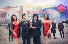 Vietnamese magician wins international award
