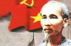 Argentine media spotlights late President Ho Chi Minh