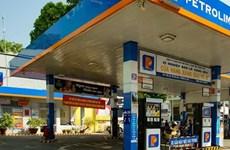 Petrolimex enjoys huge benefits through treasury stock sale