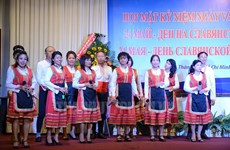 Bulgarian Education, Culture Day marked in Hanoi, HCM City