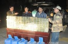 Phu Tho sentences three heroin traffickers to death