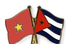 Gala promotes Vietnamese culture in Cuba