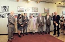 Photos displayed prior to President Tran Dai Quang's Russia visit