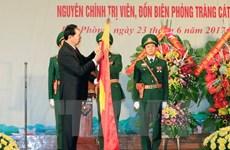 President Tran Dai Quang presents title to Hai Phong border guards