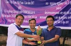 Vietnam-Laos friendly sports exchange opens in Vientiane