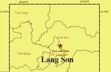Three quakes strike north in June: scientists