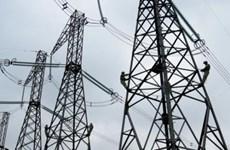 Dak Nong: More than 2.2 trillion VND for power grid development