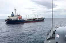 Malaysia investigates attack on Thai tanker