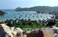 HCM City event highlights online tourism potential