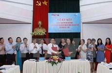 Vietnam News Agency promotes information on gender equality