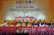 HCM City hosts int'l workshop on Buddhism