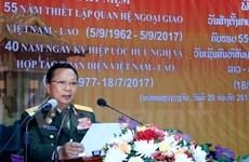 Lao defence ministry celebrates Vietnam-Laos relationship