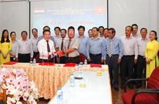 Ba Ria – Vung Tau signs wastewater deal