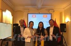 Vietnam-Laos friendship exchange held in UK