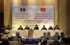 Decisive factors to sustainable development in Vietnam, Laos discussed