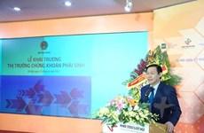 Vietnam's derivatives market officially runs