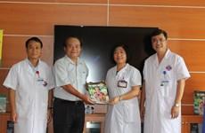 Free books on cancer at K Hospital