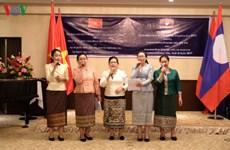 Vietnam, Laos hold friendly exchange in Japan