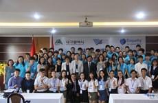 Vietnam-RoK student exchange programme begins