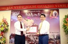 Bui Xuan Phai – For the Love of Hanoi Awards mark 10th edition