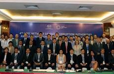 APEC officials continue discussing major issues