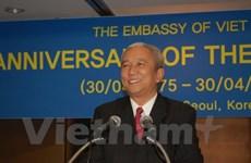 Vietnam-RoK cultural exchange organised in Seoul