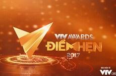 VTV Awards to honour television programmes, figures