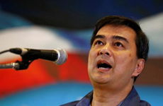 Thai Supreme Court rejects lawsuit against former PM Abhisit