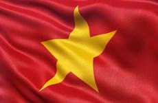Belgium gathering marks 72nd anniversary of National Day